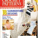 *Crochet McCall's Magazine - Bear Pattern - Plaid Afghan - Sweater