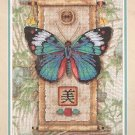 *Needlepoint Kit  BUTTERFLY ON SCROLL WITH GREENERY