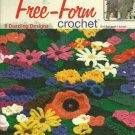 *Annie's Attic - Fun with Free-Form Crochet - Margaret Hubert