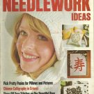 *Vintage 1972 Woman's Day Needlework Ideas