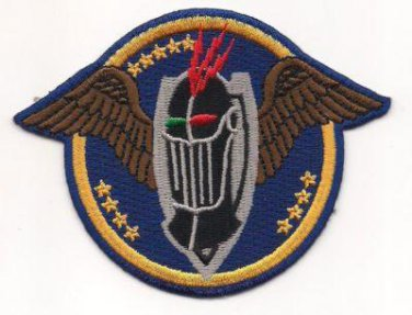 USMC VMF(N)-544 Marine Night Fighter Squadron Patch Rare Hard to find