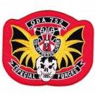 US Army B Co 2nd Bn 7th SFG Operational Det Alpha ODA-752 Patch