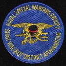 US Navy Special Warfare Group 2 Shah Wal Ikot District Afghanistan Patch