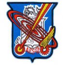 USMC AES-12 US Marine Corps Aircraft Engineering Squadron Military Patch