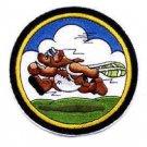 USMC VMO-155 US Marine Corps Observation Squadron One Five Five Rare Patch