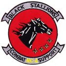 USMC HC-4 US Helicopter Combat Support Squadron Military BLACK STALLIONS Patch