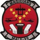 USMC MALS-39 Marine Aviation Logistics Squadron Hellhounds Patch