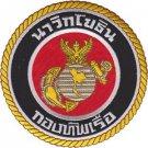 Royal Thai Marine Corps Patch