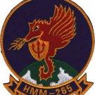 USMC HMM 265 Marine Medium Helicopter Squadron Patch