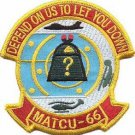 USMC MATCU-66 Marine Air Traffic Control Patch