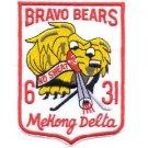 US Army 31st Infantry Regiment BRAVO BEARS MEKONG DELTA Patch