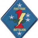USMC 1st Tank Battalion Armor Battalion Patch