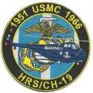USMC Hrs CH-19 1951-1966 Patch