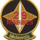 USMC 29th Marines Marine Regiment 29th MarReg Patch