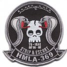 USMC HMLA-369 Iraq Marine Light Attack Helicopter Squadron Gunfighter Patch