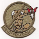 US Army C Co 7-159th Army Aviation Wraiths Patch