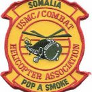 USMC Combat Somalia Helicopter Association Pop A Smoke Patch