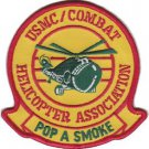 USMC Pop A Smoke Hilicopter Association Combat Patch