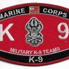 USMC K-9 Teams  MOS Patch