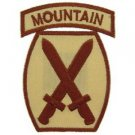 US Army 10th Mtn Division Desert Storm Patch