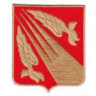 US ARMY 153rd Airborne Anti-Aircraft Artillery Battalion Military Patch
