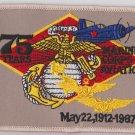 USMC 75 Years  Aviation Patch