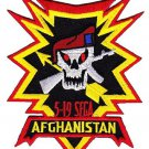 U.S. Army 5th Battalion 19th Special Forces Group patch -Afghanistan