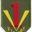 US Army 1st Infantry Division Big RED 1 Desert Storm Victory Vintage Patch