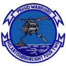 US Navy HELANTISUBRONLIGHT 42 Helicopter Anti-Submarine Squadron Light Patch