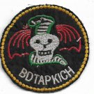 US Army ARVN Special Forces BD TAP KICH Team Vietnam Vintage Patch