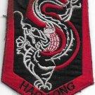 US Army RVN 5th Marine Corps Battalion Hac Long Vietnam Vintage Patch