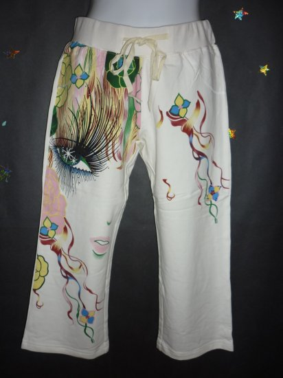 Custo Barcelona Cropped Pants *Beach/Lounge Wear
