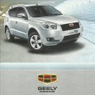 GEELY EMGRAND X7 SALES BROCHURE IN RUSSIAN LANGUAGE FOR THE UKRAINIAN MARKET