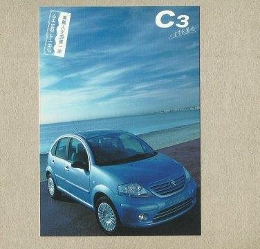 CITROEN C5 ADVERTISING POSTCARD FROM TAIWAN