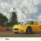 LOTUS ELISE 220 SPORT SALES BROCHURE IN RUSSIAN LANGUAGE