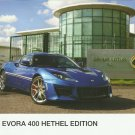 LOTUS EVORA 400 HETHEL EDITION SALES BROCHURE IN RUSSIAN LANGUAGE