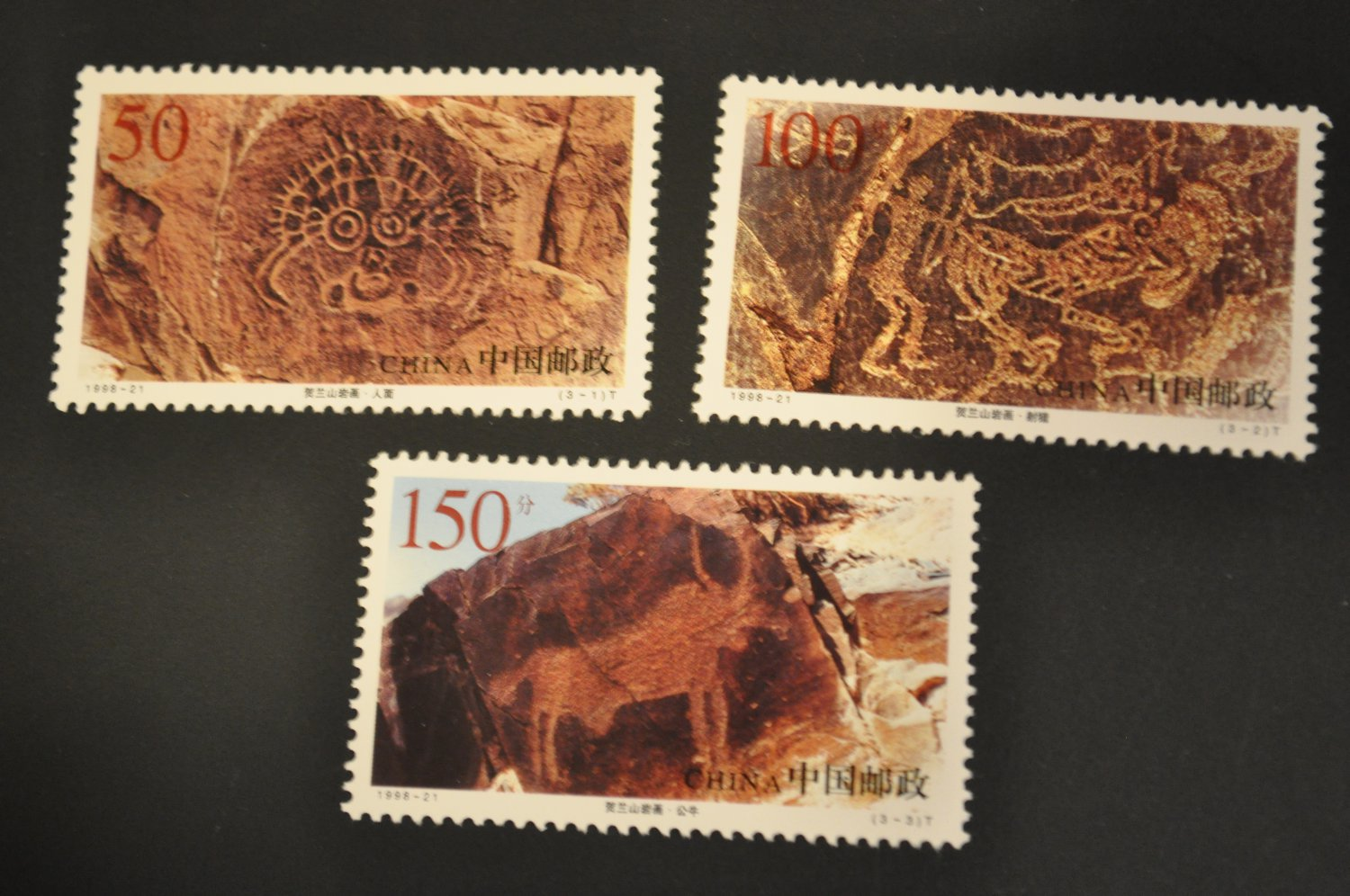 China Stamps SC#2897-99 Prehistoric Cave Painting 1998