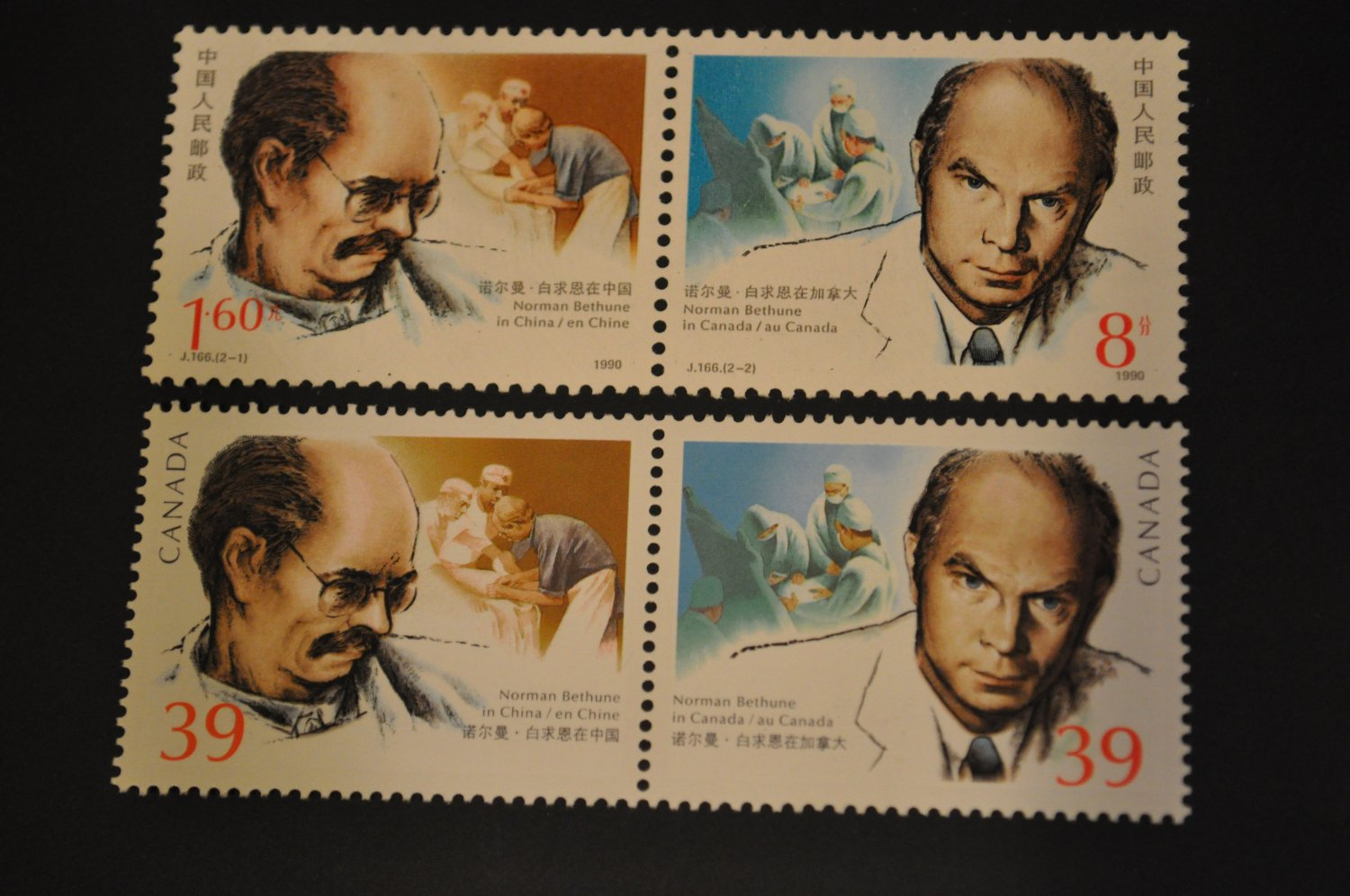 Setanent Stamps China SC#2263-2264 & Canada SC#1265a Dr. Norman Bethune 1990