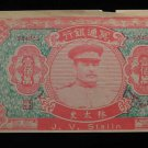 """World/ Foreign Bill Banknote CURRENCY: J.V. STALIN, ASIA, """"HELL NOTE"""" NOVELTY"""