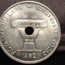 Antique Vintage Coin: 1952 LAOS ASIA 50 CENT COIN