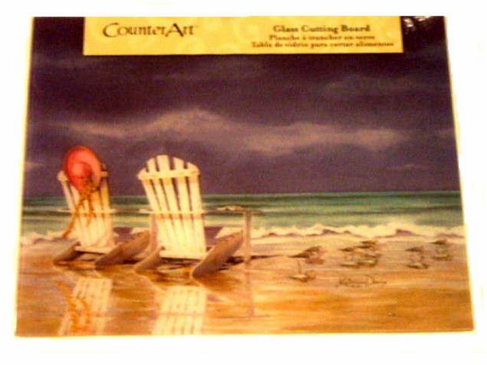 Beach Themed Glass Cutting Board