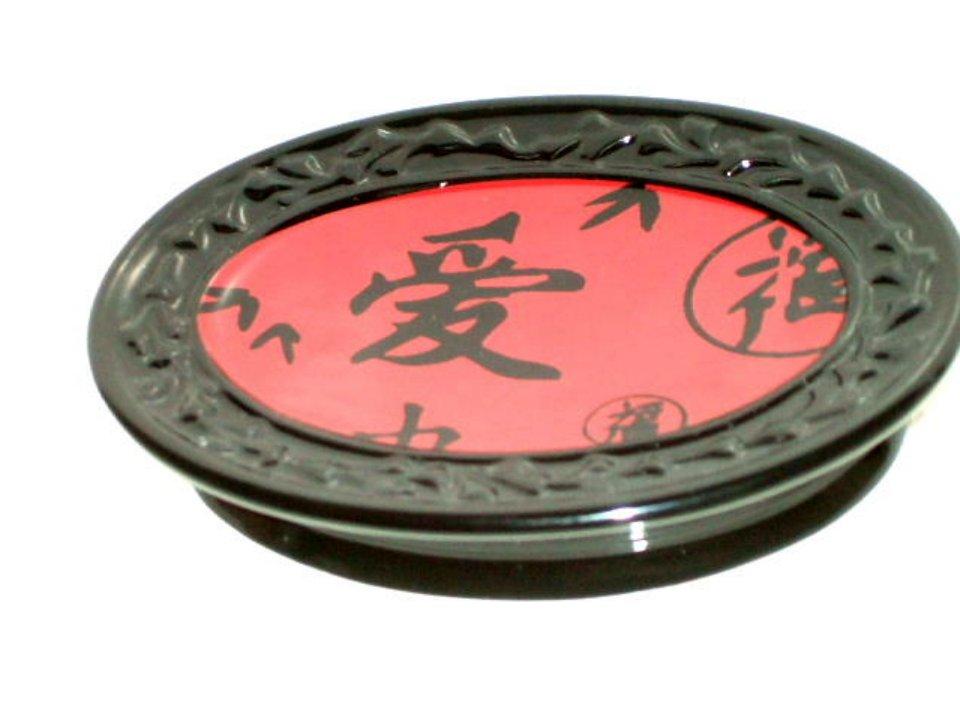 Red Black Asian Oriental Soap Dish