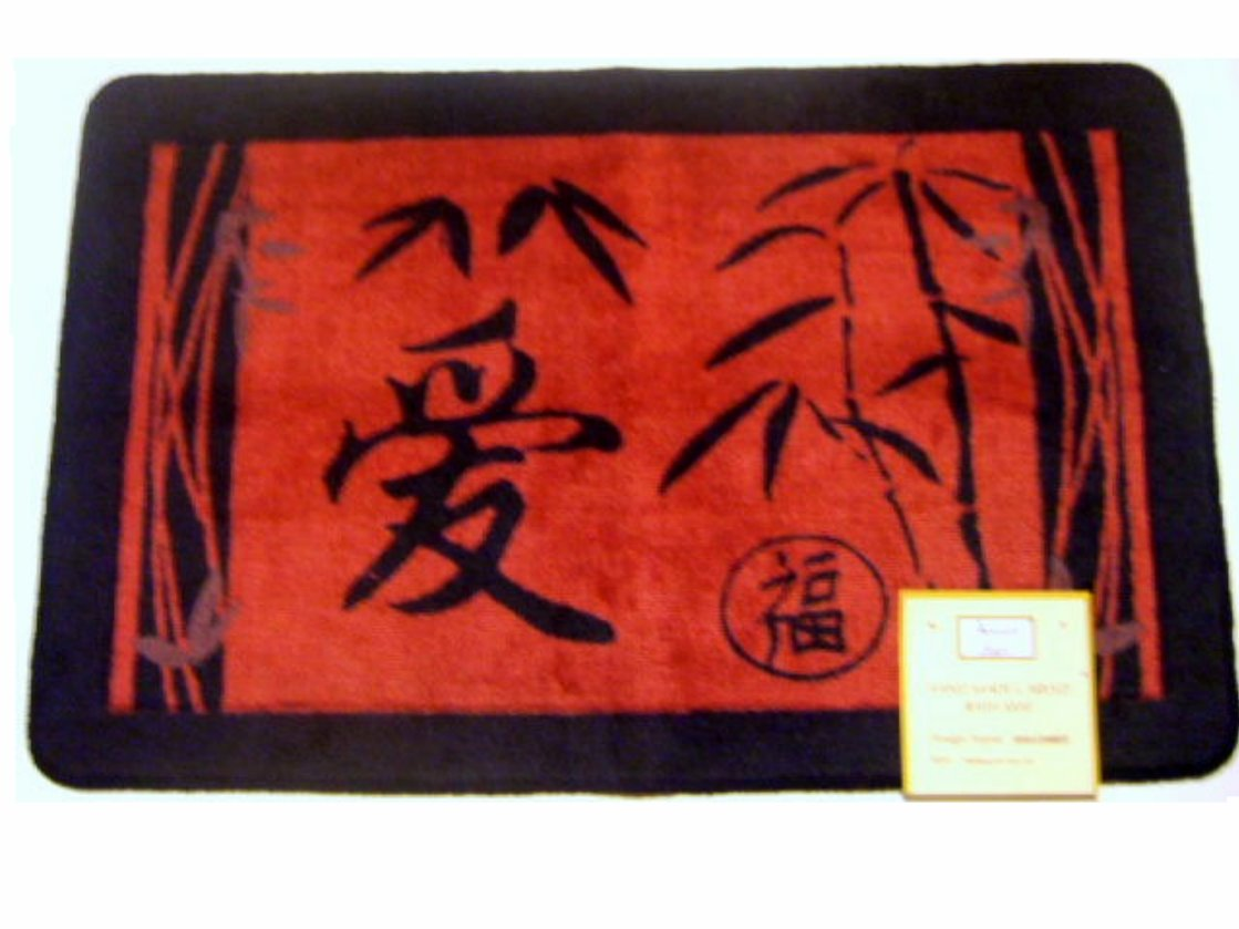 Asian Bath Mat Carved Oriental Symbols
