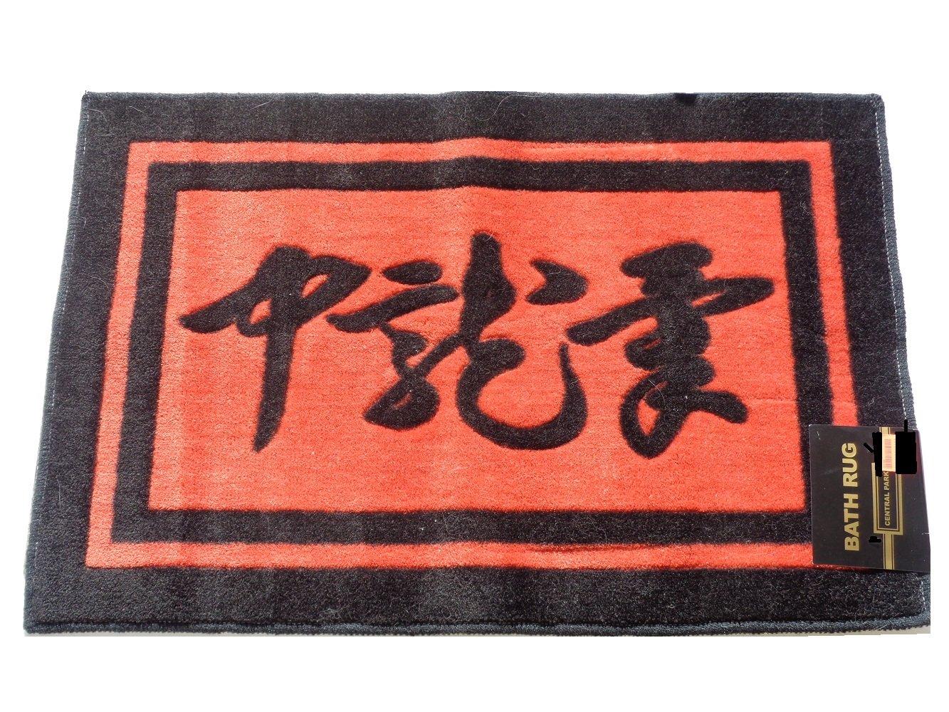 Oriental Black Red Asian Symbols Bath Mat Rug