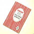 Singer Manual of Machine Sewing 1950s