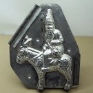 Santa Claus on Mule with Toy Horse and Airplane 7 in. Chocolate Mold