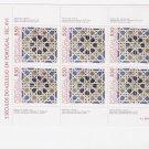 PORTUGAL 1981 TILES MINIATURE SHEET TYPE 2 MINT NO HINGE