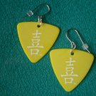 Happiness Guitar Pick Earrings