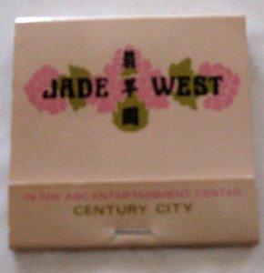 Jade West Chinese Restaurant in Century City, CA, VINTAGE Matchbook