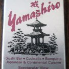 Yamashiro Restaurant in Hollywood Hills, California Vintage Matchbox UNUSED